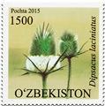 n° 980 - Timbre OUZBEKISTAN Poste