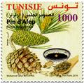 n° 1791 - Timbre TUNISIE Poste