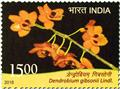 n° 2703 - Timbre INDE Poste