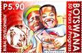 n° 1162 - Timbre BOTSWANA Poste