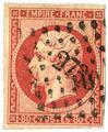 n° 11/12/13A/14A/15/16/17B obl. - Napoléon III (Empire Non dentelé)
