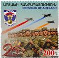 n° 112/113 - Timbre ARMENIE (Haut-Karabakh) Poste
