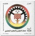 n° 1760/1761 - Timbre ALGERIE Poste