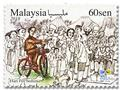 n° 1991/1992 - Timbre MALAYSIA Poste