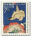 n° 10115/10119 - Timbre JAPON Poste