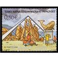 n° 12 -  Timbre TAAF Bloc et feuillets