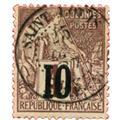 n°3e obl. TB  - Timbre Sénégal Poste