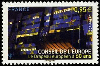 n° 163 - Timbre France De service