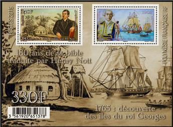 n°  42  - Stamps Polynesia Souvenir sheets