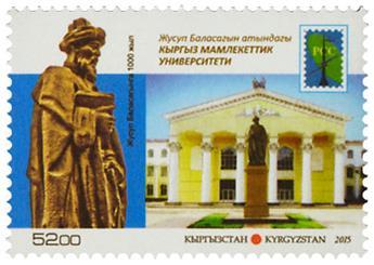 n° 690 - Timbre KIRGHIZISTAN (Poste Kirghize) Poste