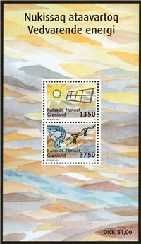 n° F684 - Timbre GROENLAND Poste