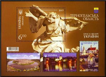 n° 119 - Timbre UKRAINE Blocs et feuillets