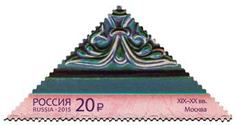 n° 7617 - Timbre RUSSIE Poste