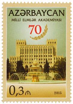 n° 907 - Timbre AZERBAIDJAN Poste