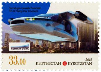 n° 691 - Timbre KIRGHIZISTAN (Poste Kirghize) Poste