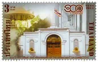 n° 3276 - Timbre THAILANDE Poste
