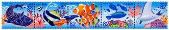 n° 7228A - Timbre JAPON Poste