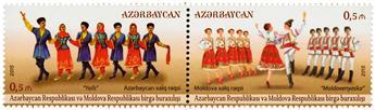 n° 908 - Timbre AZERBAIDJAN Poste