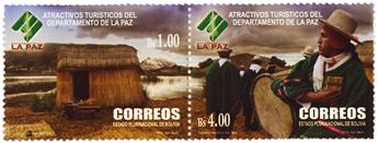 n° 1572 - Timbre BOLIVIE Poste