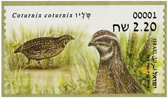 n° 97 - Timbre ISRAEL Timbres de distributeurs