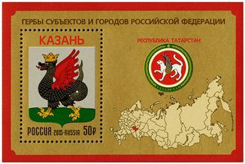 n° 411 - Timbre RUSSIE Blocs et feuillets