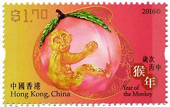 n° 1816 - Timbre HONG KONG Poste