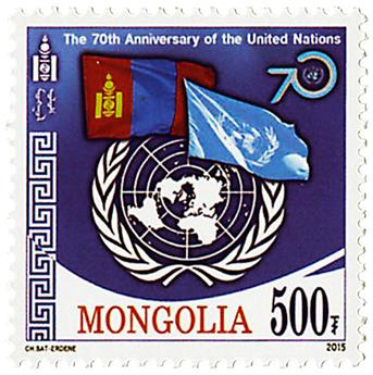 n° 3029 - Timbre MONGOLIE Poste