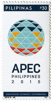 n° 3994 - Timbre PHILIPPINES Poste