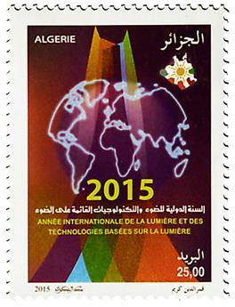 n° 1731 - Timbre ALGERIE Poste