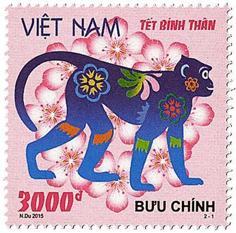 n° 2500 - Timbre VIETNAM Poste