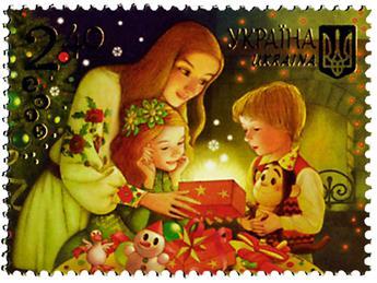 n° 1229 - Timbre UKRAINE Poste