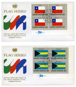 ONU New York : drapeaux 1984