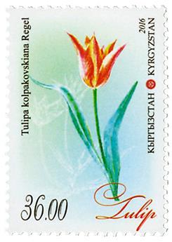 n° 700 - Timbre KIRGHIZISTAN (Poste Kirghize) Poste