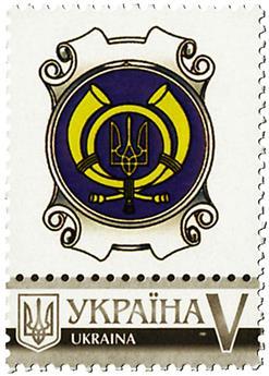 n° 1229A - Timbre UKRAINE Poste