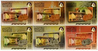 n° 926 - Timbre BAHRAIN Poste