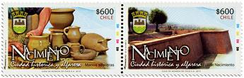 n° 2087 - Timbre CHILI Poste