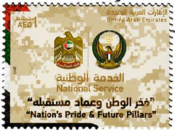 n° 1137 - Timbre EMIRATS ARABES UNIS Poste