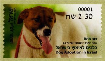n° 100 - Timbre ISRAEL Timbres de distributeurs