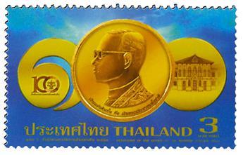 n° 3315 - Timbre THAILANDE Poste