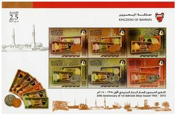 n° 28 - Timbre BAHRAIN Blocs et feuillets