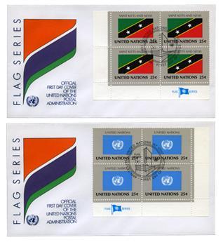 ONU NY : drapeaux 1989