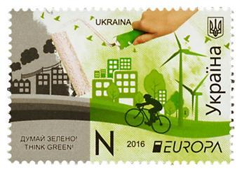 n° 1237 - Timbre UKRAINE Poste (EUROPA)