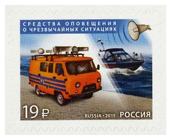 n° 7654 - Timbre RUSSIE Poste