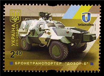 n° 1234 - Timbre UKRAINE Poste
