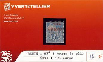 BENIN - n°6B*