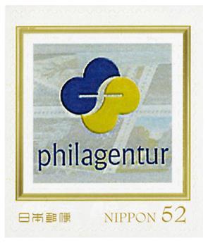 n° 6883A - Timbre JAPON Poste