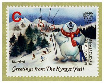 n° 21 - Timbre KIRGHIZSTAN (Kyrgyz Express Post) Poste