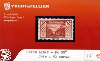 GRAND LIBAN - PA n° 55*