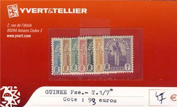 GUINEE - Taxe n° 1/7*