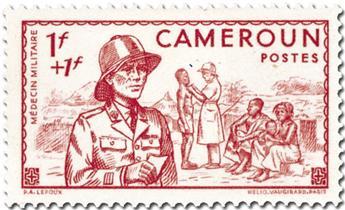 Grande Série Coloniale : Défense de l´empire (1941)